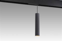 Подвесные светильники магнитной трековой системы С48