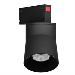 Акцентные светильники магнитной трековой системы С39 VIEW MOON