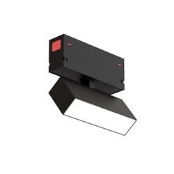 Магнитная трековая система С39 SPOT OPAL