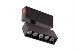 Трековый светильник магнитный С39 Black Mask