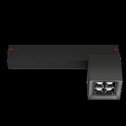 Светильник магнитной трековой системы С25 X-SPOT