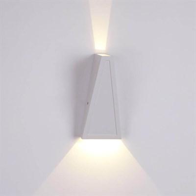 Настенный светодиодный светильник Crystal Lux CLT 225W WH - фото 613589