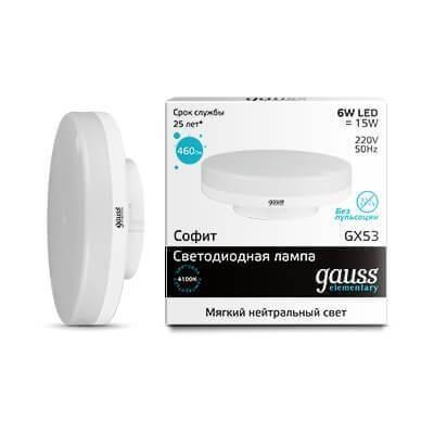 Лампа светодиодная Gauss GX53 6W 4100K матовая 83826 - фото 618547