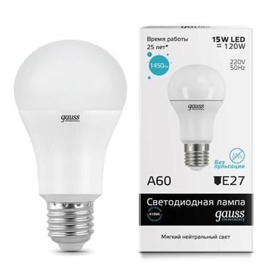 Лампа светодиодная Gauss E27 15W 4100K матовая 23225 - фото 618548
