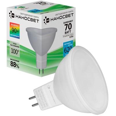 Лампа светодиодная Наносвет GU5.3 8W 4000K матовая LE-MR16A-8/GU5.3/940 L187 - фото 618665