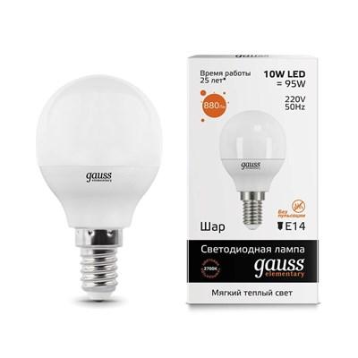 Лампа светодиодная Gauss E14 10W 3000K матовая 53110 - фото 618771