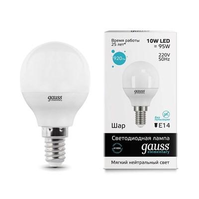 Лампа светодиодная Gauss E14 10W 4100K матовая 53120 - фото 618773