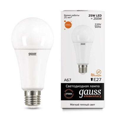 Лампа светодиодная Gauss E27 25W 3000K матовая 73215 - фото 618779