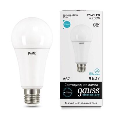 Лампа светодиодная Gauss E27 25W 4100K матовая 73225 - фото 618780