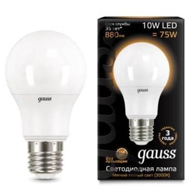 Лампа светодиодная Gauss E27 10W 3000K матовая 102502110 - фото 618794