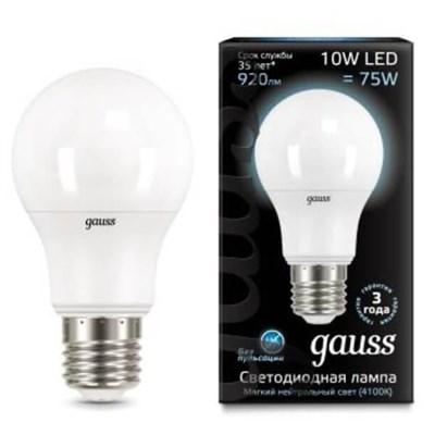 Лампа светодиодная Gauss LED A60 E27 10W 4100K матовая 102502210 - фото 618795