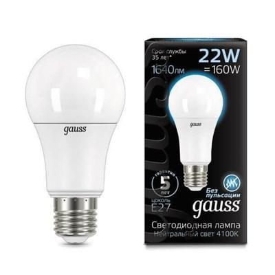 Лампа светодиодная Gauss E27 22W 4100К матовая 102502222 - фото 618843