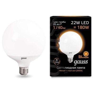 Лампа светодиодная Gauss E27 22W 3000K матовая 105102122 - фото 618854