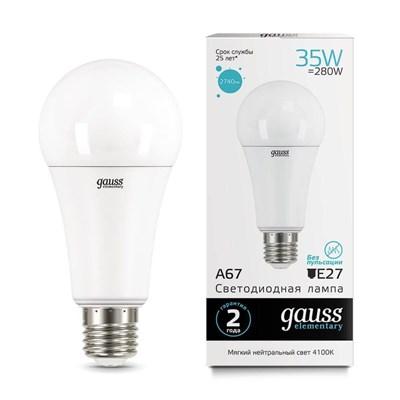 Лампа светодиодная Gauss E27 35W 4100K матовая 70225 - фото 618957