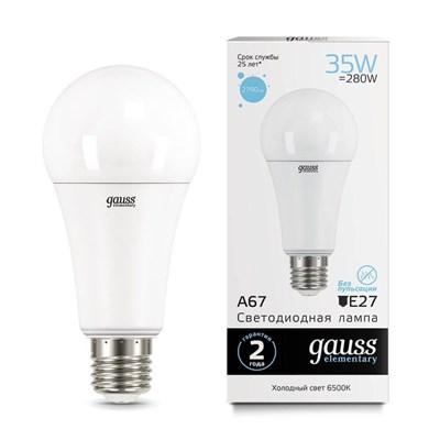 Лампа светодиодная Gauss E27 35W 6500K матовая 70235 - фото 618958