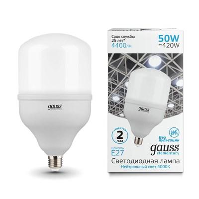 Лампа светодиодная Gauss E27 50W 4000K матовая 63225 - фото 618961