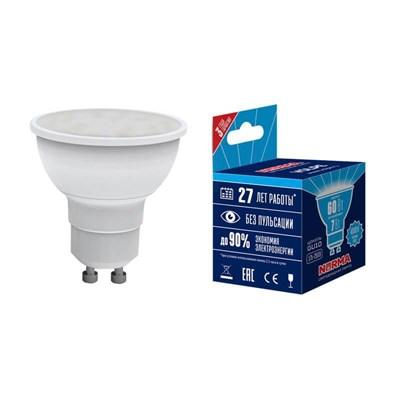 Лампа светодиодная (UL-00003836) GU10 7W 4000K матовая LED-JCDR-7W/NW/GU10/NR - фото 619041