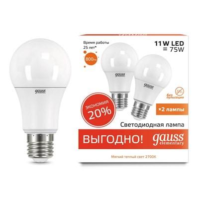 Лампа светодиодная Gauss E27 11W 2700K матовая 23211P - фото 619052