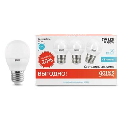 Лампа светодиодная Gauss E27 7W 4100K матовая 53227T - фото 619055