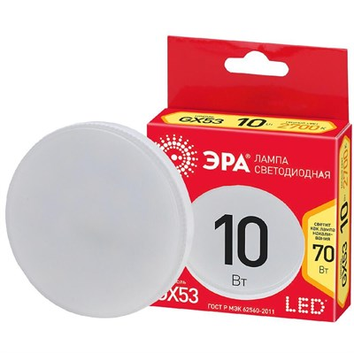 Лампа светодиодная ЭРА GX53 10W 2700K матовая ECO LED GX-10W-827-GX53 Б0036543 - фото 619747
