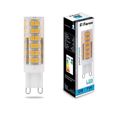 Лампа светодиодная Feron G9 7W 6400K Прямосторонняя Матовая LB-433 25768 - фото 620153