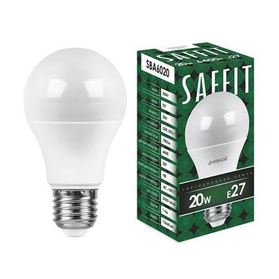 Лампа светодиодная Saffit E27 20W 6400K Шар Матовая SBA6020 55015 - фото 620230