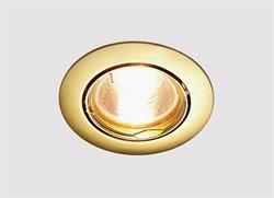 Встраиваемый светильник LBT ST3-4  GU5.3 золото(gold)