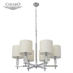 Подвесная люстра Chiaro Инесса 460010706