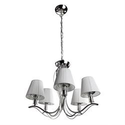 Подвесная люстра Arte Lamp Domain A9521LM-5CC