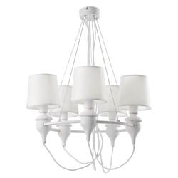 Подвесная люстра Arte Lamp Sergio A3326LM-5WH