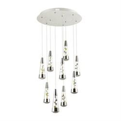 Подвесная светодиодная люстра Odeon Light Fimia 4037/45L