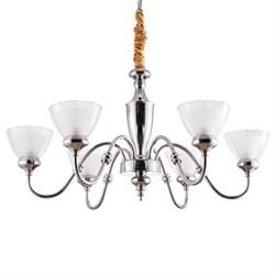 Подвесная люстра Arte Lamp A5184LM-6CC
