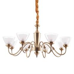 Подвесная люстра Arte Lamp A5184LM-8AB