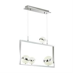 Подвесная светодиодная люстра Odeon Light Domus 4192/31L