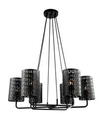 Подвесная люстра Lumien Hall Тейл 4002/6P-BK-GR