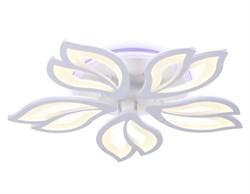 Потолочная светодиодная люстра Ambrella light Original FA543