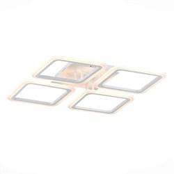 Потолочная светодиодная люстра Evoled Qutro SLE200402-04