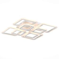 Потолочная светодиодная люстра Evoled Qutro SLE200402-08