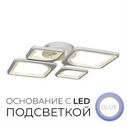 Потолочная светодиодная люстра Wedo Light Наджия 75302.01.09.04