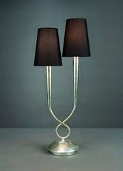 Настольная лампа Mantra Paola Painted Silver 3536