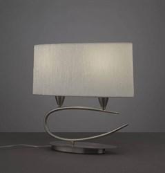 Настольная лампа Mantra Lua 3703