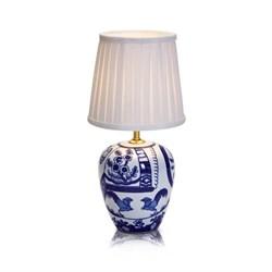 Настольная лампа Markslojd Goteborg 104999