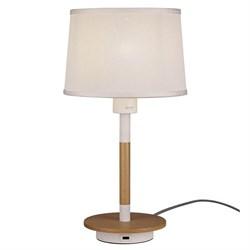 Настольная лампа Mantra Nordica 2 5464