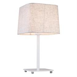 Настольная лампа Lucia Tucci Bristol T894.1