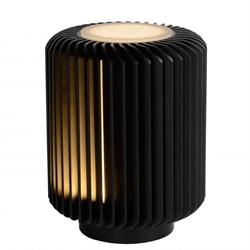 Настольная лампа Lucide Turbin 26500/05/30
