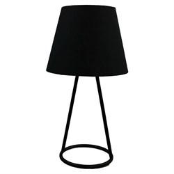 Настольная лампа Lussole Lgo GRLSP-9904