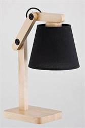 Настольная лампа Alfa Joga Black 22718