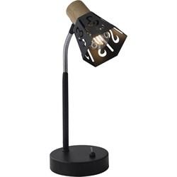 Настольная лампа Rivoli Notabile 7005-501 Б0038109