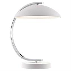 Настольная лампа Lussole Lgo Falcon GRLSP-0558