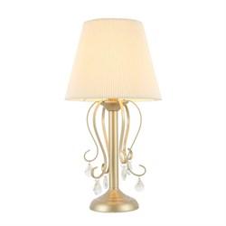 Настольная лампа Evoluce Azzurro SL177.204.01